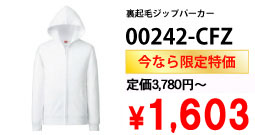 http://www.cittoplus-sports.com/shop/shopdetail.html?brandcode=005002000021&search=00242&sort=