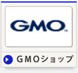 GMOショップ