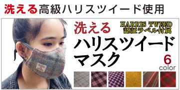 マスクの締め付け解消で長時間使える