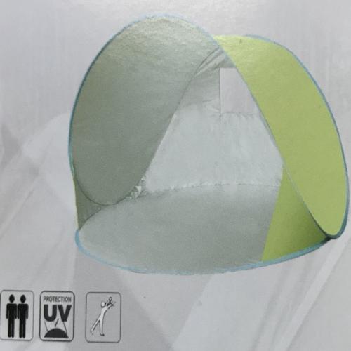 シェード(UVカット)